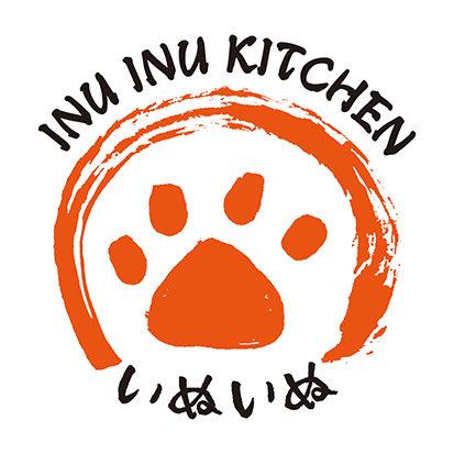 INU INU Kitchen